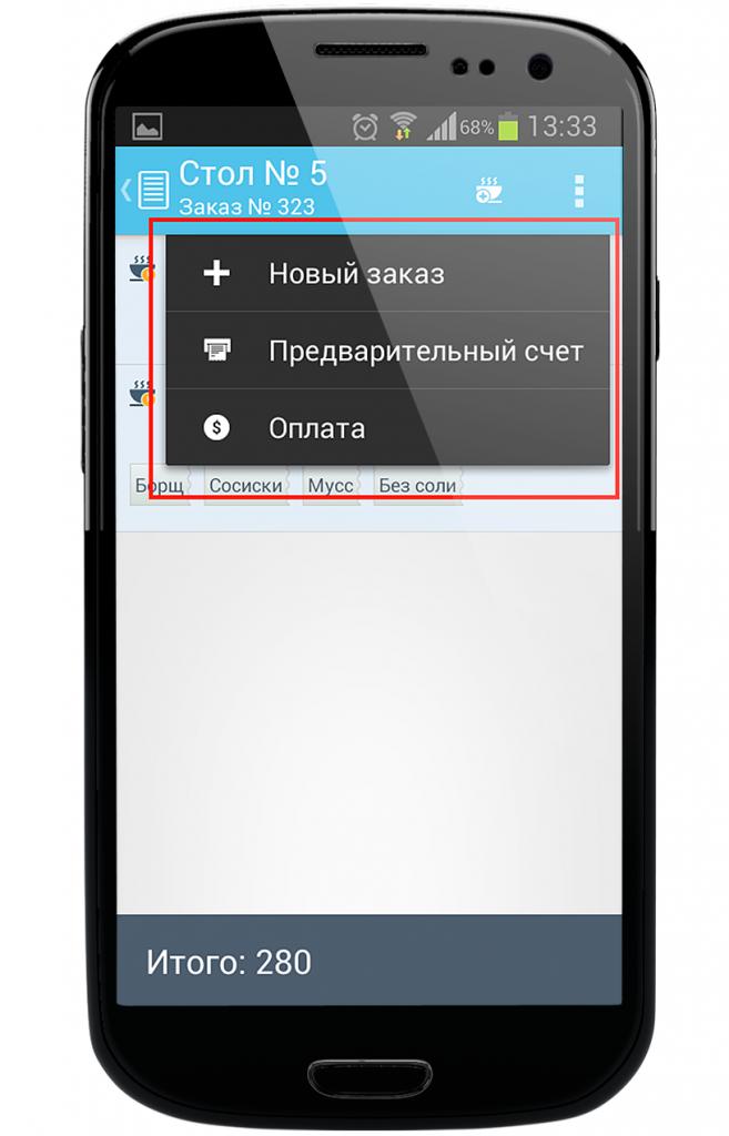 мобила1.png